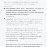 Разговор с Россиянскими Либералами про ЧБР