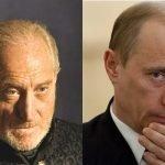 Путин, Тайвин